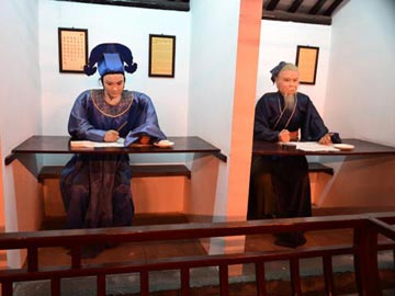 the imperial civil exam system essay Arcane topic—china's imperial civil service examinations—recently took  the  problem that the qing system, the main focus of elliott's essay,.